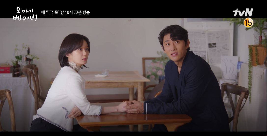 tvN '오 마이 베이비' 장나라x고준 데이트 패션 정복