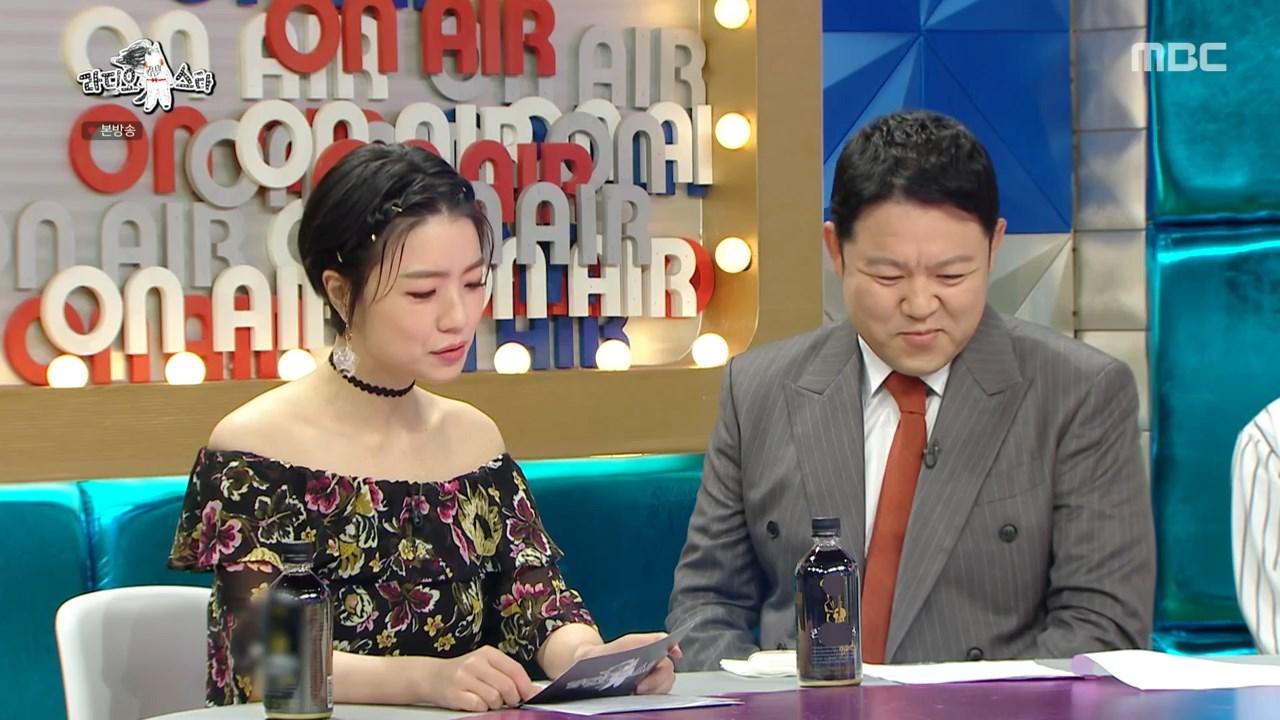 라디오스타 안영미, 본인도 맘에든 원피스 패션!