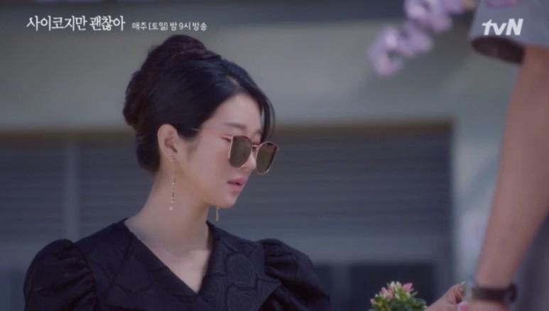 tvN '사이코지만 괜찮아' 서예지 올 여름울 강타 할 '선글라스' 시선집중