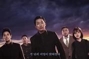 2019 추석 특선 영화 라인업 (1탄)