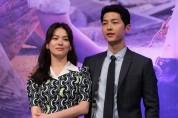 송혜교 송중기 '사주논리여행' 블로그 송송커플 이별 예언