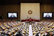 유치원 3법 국회 본회의 통과