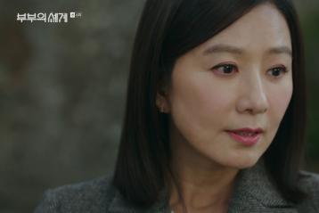 매주 화제의 중심, JTBC '부부의 세계' 김희애 귀에 빛나는 그 아이템은?