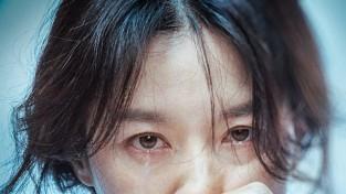 """14년 만에 스크린으로 돌아온 이영애 """"나를 찾아줘"""""""