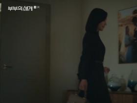 '부부의 세계' 김희애 차가운 복수만큼 시크한 가방 정보