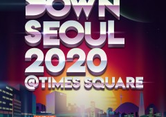 2020년 새해, 보신각은 이제 그만!... '색다르게, 힙하게 새해 맞이하기'