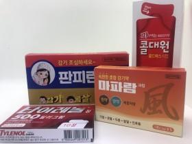 """WHO 발표, """"코로나 의심땐 이부프로펜 금지"""" 아세트아미노펜 감기약 복용 권고"""