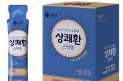 삼양 큐원 상쾌환, 숙취해소 신제품 '상쾌환 스틱형' 출시
