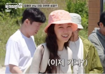tvN '바퀴 달린 집' 공효진 여름과 찰떡궁합 모자패션