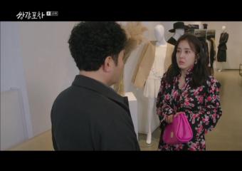 JTBC 드라마 '쌍갑포차' 박은혜, 단아한 매력 뽐내는 가방 패션